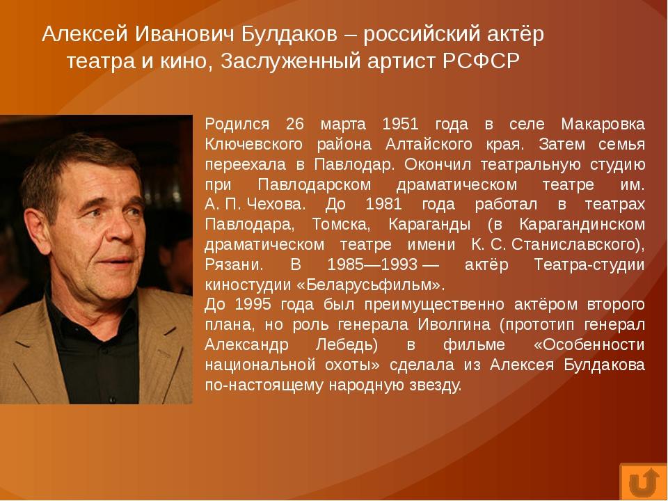 Усатова Нина Николаевна- актриса театра и кино, народная артистка России Роди...
