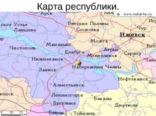 Карта республики.