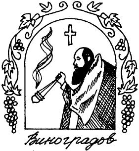 http://thelib.ru/books/00/14/37/00143784/_15.png