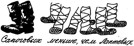 http://thelib.ru/books/00/14/37/00143784/_19.png