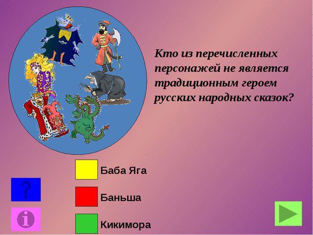 Как называется национальное русское блюдо, которое в словаре определяется как...