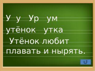 Щ щ ща Щу щука щётка Щука – хищная речная рыба. ProPowerPoint.Ru