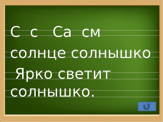 Х х Хе хо холодильник хорь Холодильник хорошо морозит. ProPowerPoint.Ru