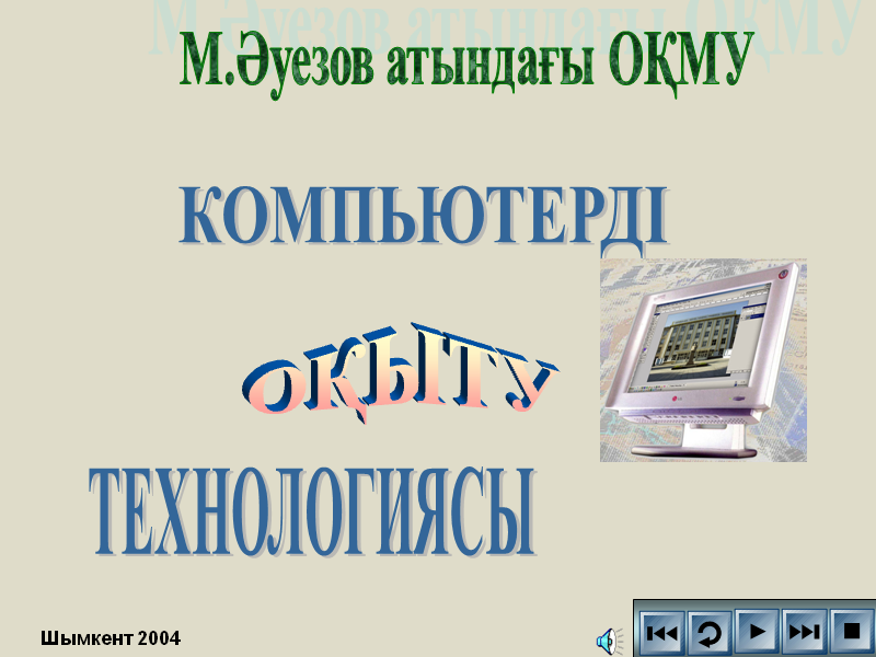hello_html_m72c8d19.png
