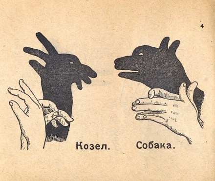 F:\козел собака.jpg