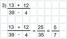 http://www.mathematics-repetition.com/wp-content/uploads/2012/06/sokrdr3.jpg