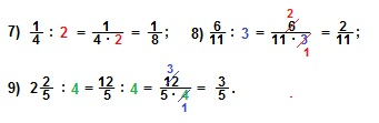 http://www.mathematics-repetition.com/wp-content/uploads/2012/11/1711.jpg