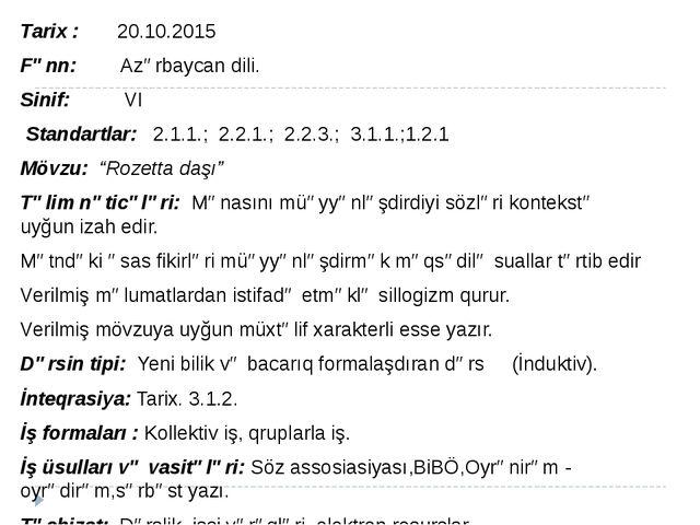 Tarix : 20.10.2015 Fənn: Azərbaycan dili. Sinif: VI Standartlar: 2.1.1.; 2.2....