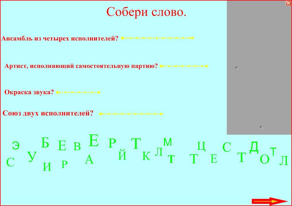 hello_html_m7e7a288d.jpg