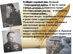 22 июня – первый день Великой Отечественной войны. В числе самых первых, а мо