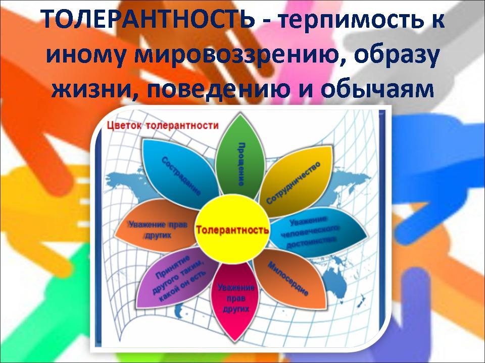 hello_html_4613ab9c.jpg