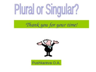 Thank you for your time! Pushkareva O.A.