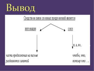Сведения о происхождении славян Описание территории Русской земли, о населявш