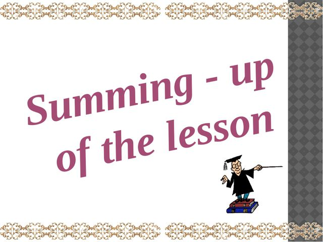 Summing - up of the lesson