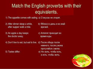 Match the English proverbs with their equivalents. 1) The appetite comes with
