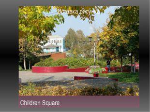 Children Square