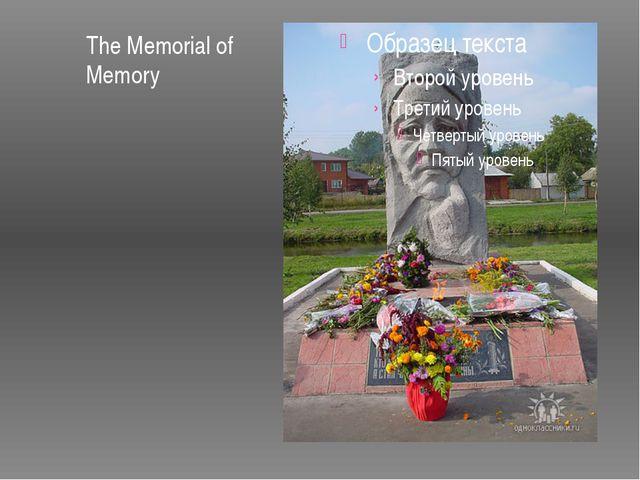 The Memorial of Memory