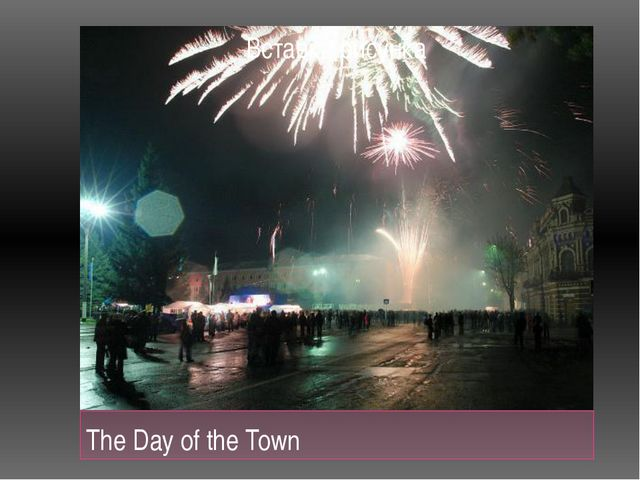 The Day of the Town