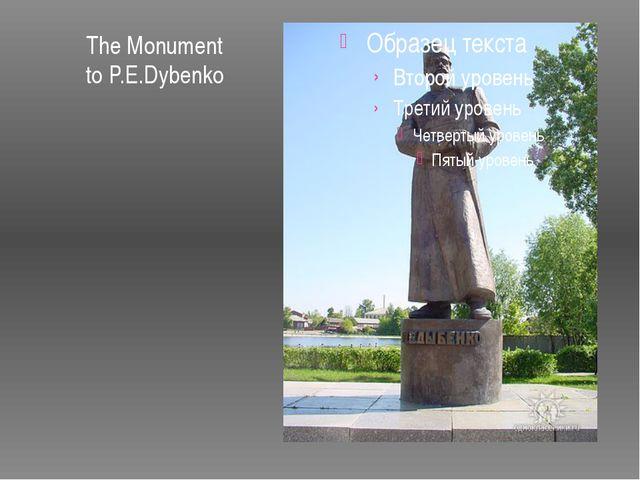 The Monument to P.E.Dybenko