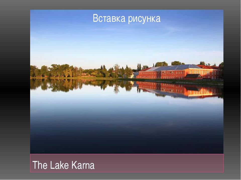 The Lake Karna