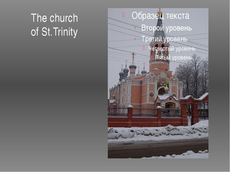 The church of St.Trinity