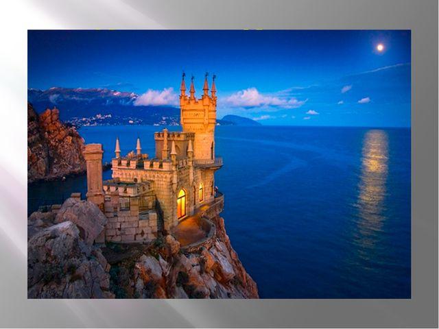 Культура Крыма В Крыму есть на что посмотреть. Здесь очень много культурны п...