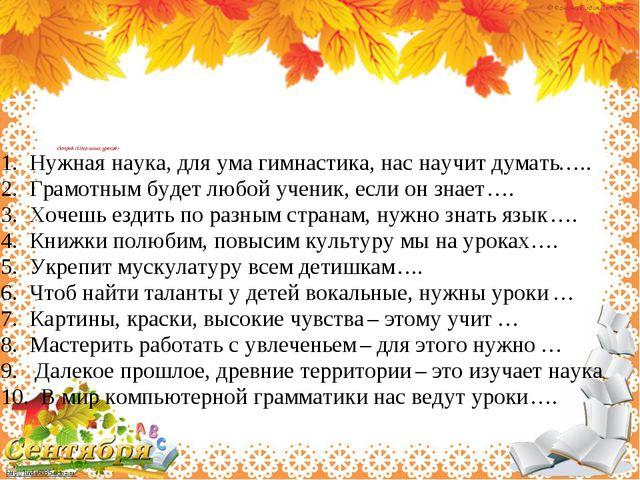 Остров «Школьных уроков» http://linda6035.ucoz.ru/