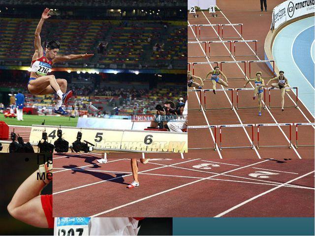 Уроки лёгкой атлетики в школе включают в себя: Бег (спринтерский: 30, 60, 100...