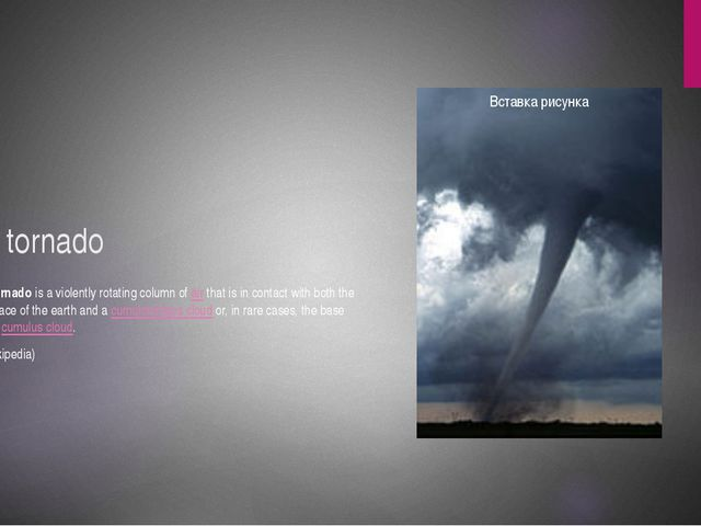 A tornado A tornado is a violently rotating column of air that is in contact...