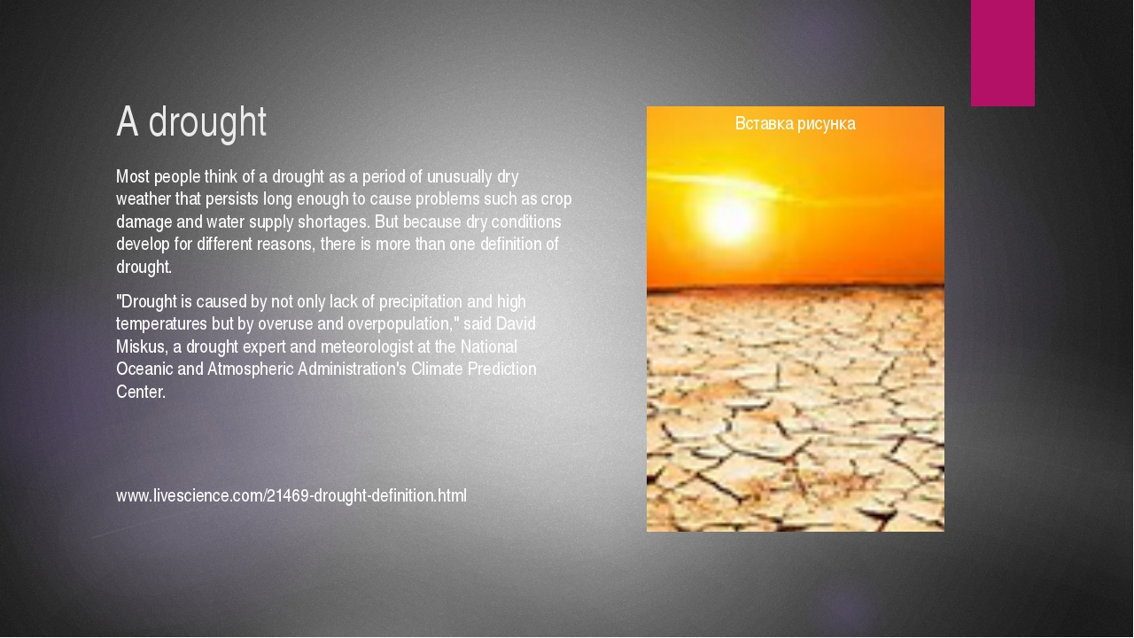 A drought Most people think of a drought as a period of unusually dry weather...
