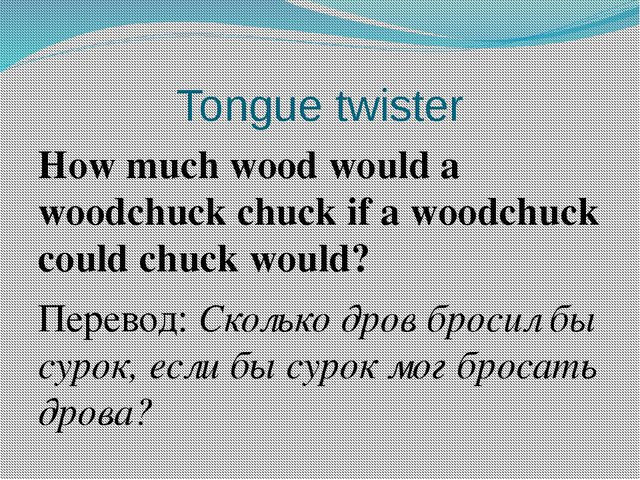 Tongue twister How much wood would a woodchuck chuck if a woodchuck could chu...