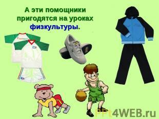 http://ppt4web.ru/images/848/28327/310/img10.jpg