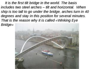 It is the first tilt bridge in the world. The basis includes two steel arche