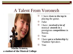 A Talent From Voronezh I have risen to the top in playing the guitar. False I