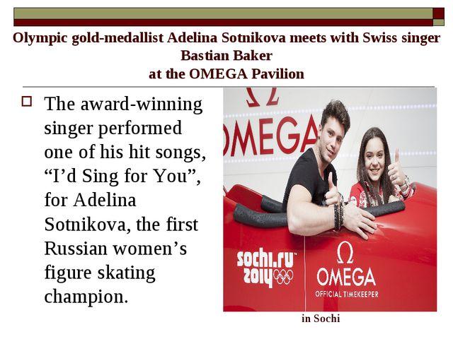 Olympic gold-medallist Adelina Sotnikova meets with Swiss singer Bastian Bak...