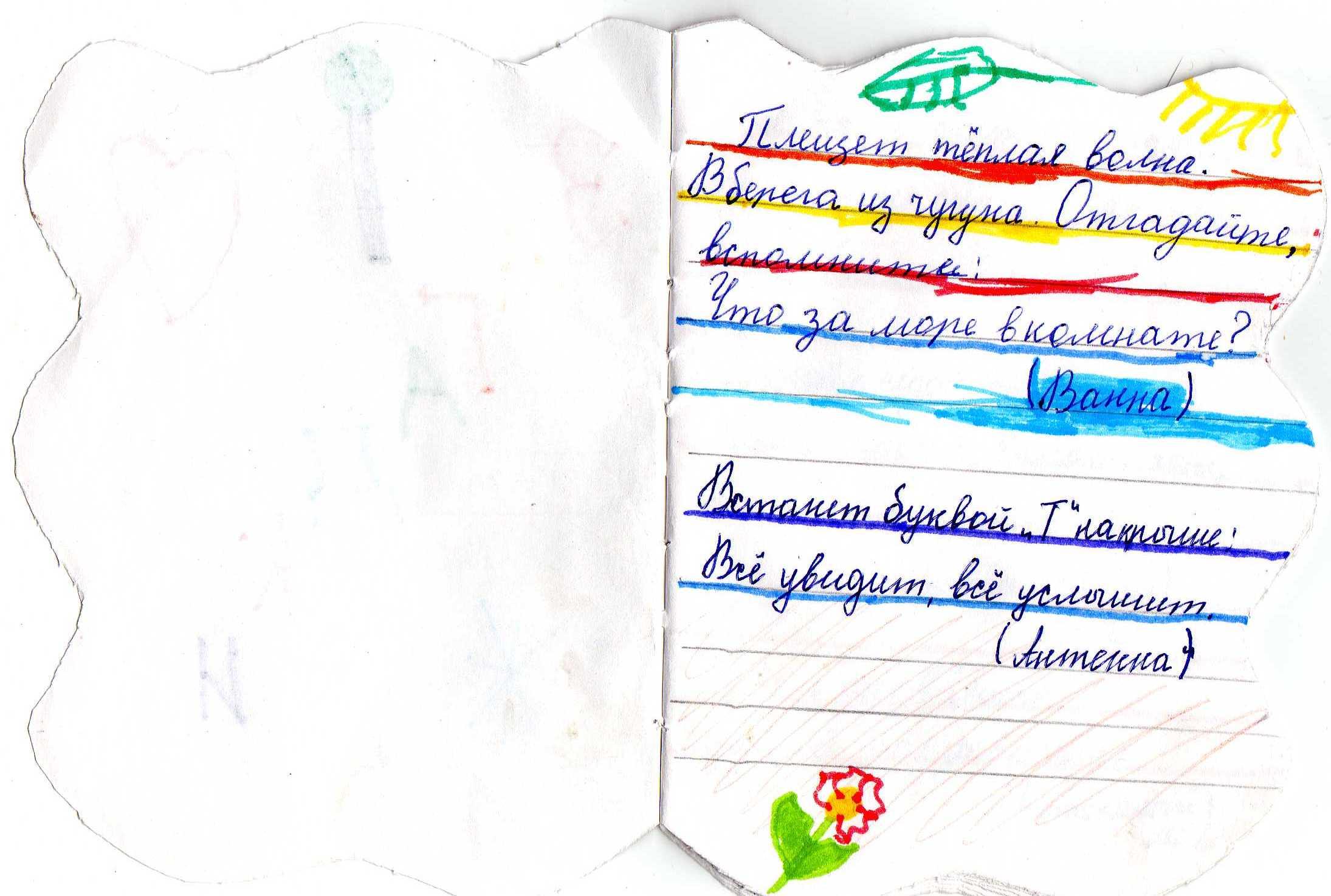 C:\Documents and Settings\Admin\Мои документы\Мои рисунки\img011.jpg