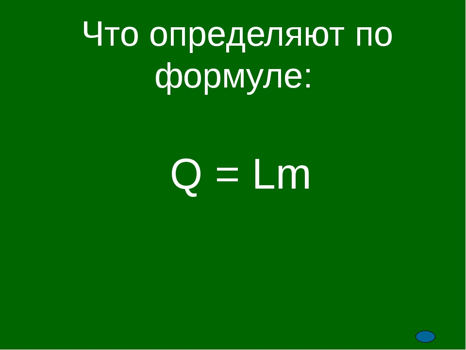 Эта физическая величина равна отношению массы тела к его объему.