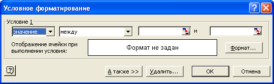 hello_html_m30246543.png