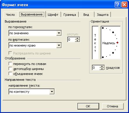 hello_html_m64c302ec.png