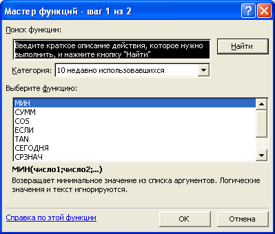 hello_html_m6ffc5b64.png