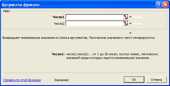 hello_html_m72558bf.png