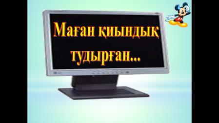 hello_html_2318e56a.png