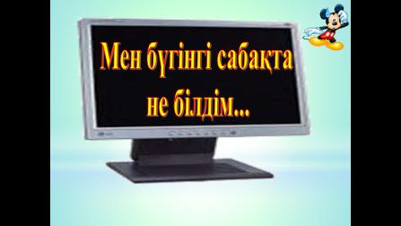 hello_html_250db9e3.png