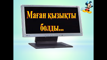 hello_html_64dd8f57.png