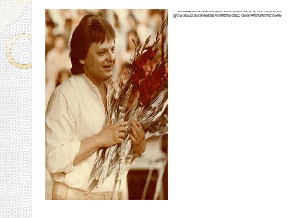 В произведениях Юрия Антонова сочетаются не только вокальное и артистическое...