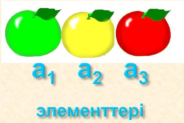hello_html_m3b53d1e8.png