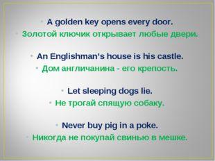 A golden key opens every door. Золотой ключик открывает любые двери. An Engli