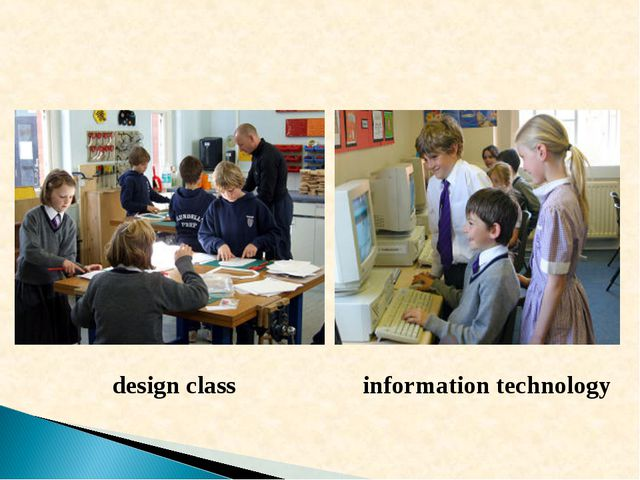 design class information technology