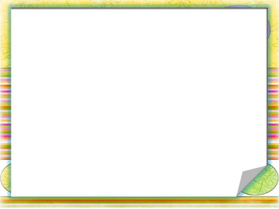 Профессиональный стандарт (утв.18.10.2013 г.) Повышение ИКТ – компетентности...