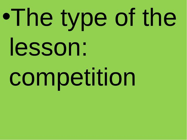 The type of the lesson: competition